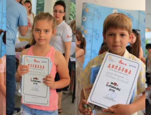 "Dodela nagrada i revija pobednika foto i literarnog konkursa ""Moj ljubimac"""